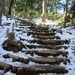 Biwa Waterfall Trail