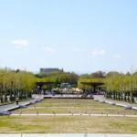 Showakinen Park 01