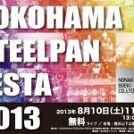 Yokohama Steelpan Festa