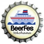 BeerFes Yokohama