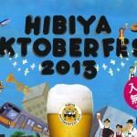 Hibiya Oktoberfest 2013