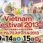 Vietnam Festival 2013