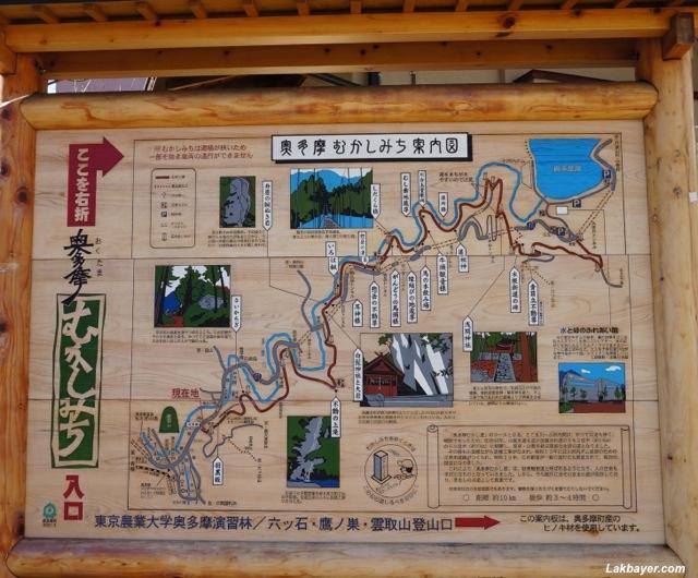 Okutama Autumn Hike - Mukashi-michi Route
