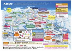 Kagura Trail (www.princehotels.com/en/ski/mtnaeba)