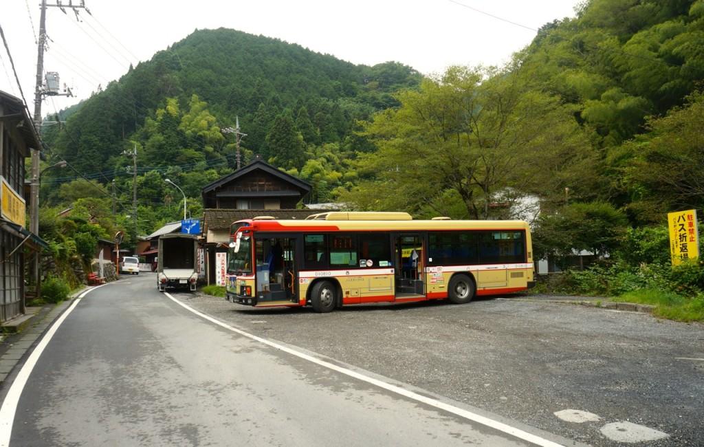 Jinba Kogen Shita Bus Stop
