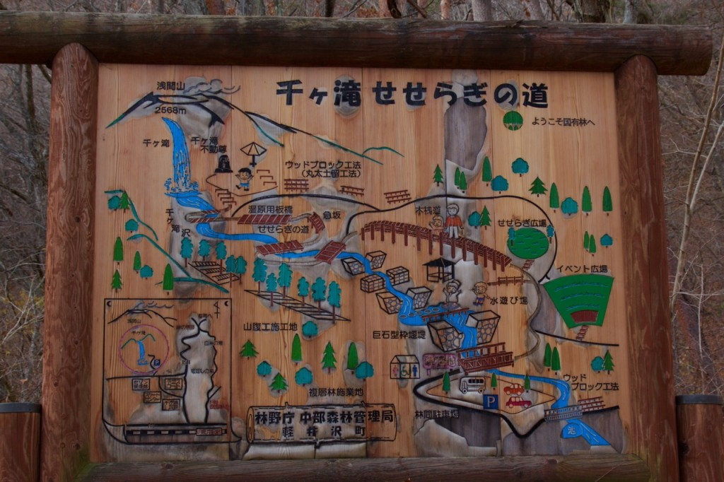 Autumn 2014: Karuizawa 13
