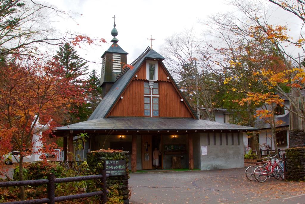 Autumn 2014: Karuizawa 10