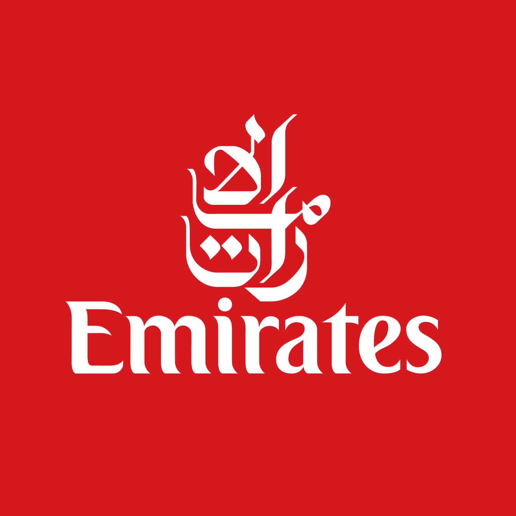 Flying Economy With Emirates Airlines Not A Good
