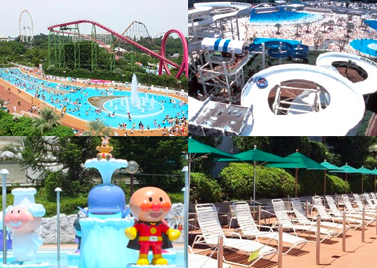 Yomiuri Land Water Amusement Island