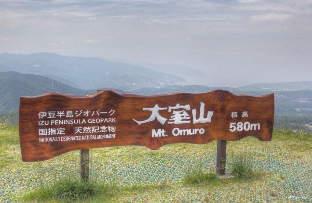 Omurayama 01